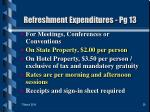 refreshment expenditures pg 13