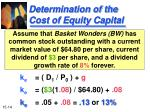 determination of the cost of equity capital
