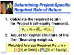 determining project specific required rate of return