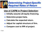 determining project specific required rates of return