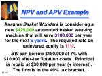 npv and apv example