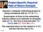 project specific required rate of return example