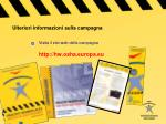 ulteriori informazioni sulla campagna