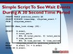 simple script to see wait events during a 30 second time period