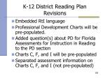 k 12 district reading plan revisions
