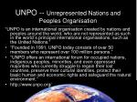 unpo unrepresented nations and peoples organisation