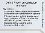 ofsted report on curriculum innovation