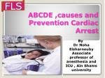 abcde causes and prevention cardiac arrest