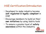 hse certification introduction