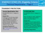 energy star cfl eligibility criteria electrical requirements page 6