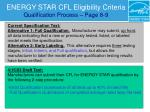 energy star cfl eligibility criteria qualification process page 8 9