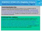 energy star cfl eligibility criteria quality assurance retirement of products page 10