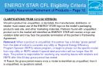 energy star cfl eligibility criteria quality assurance retirement of products page 1038