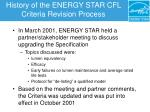 history of the energy star cfl criteria revision process