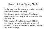 recap solow swan ch 84