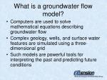 what is a groundwater flow model