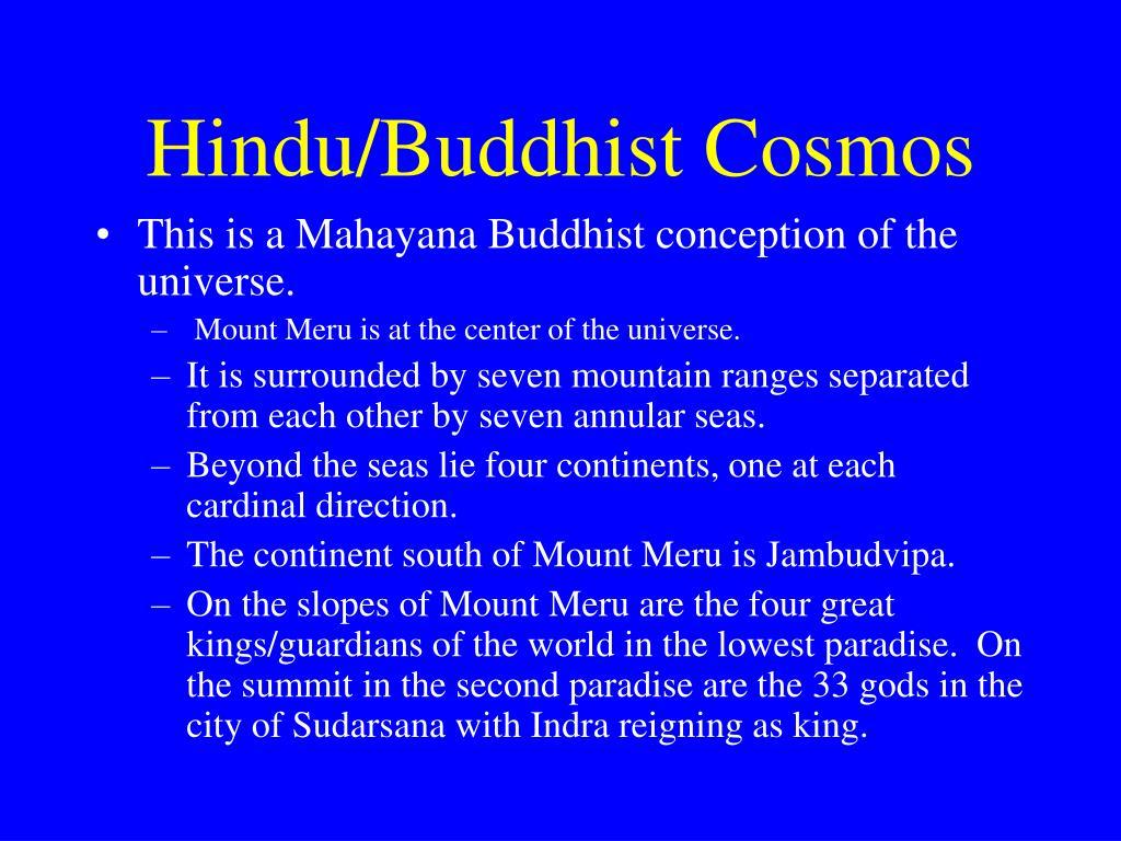Hindu/Buddhist Cosmos