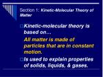 section 1 kinetic molecular theory of matter