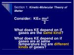 section 1 kinetic molecular theory of matter12