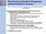 monitoring student progress administrative issues2