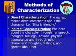 methods of characterization