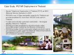 case study ipstar deployment in thailand