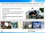 case study ipstar for sichuan earthquake disaster recovery in 2008