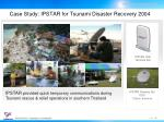 case study ipstar for tsunami disaster recovery 2004