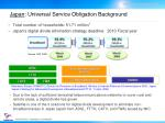 japan universal service obligation background