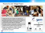 rooms for life village project