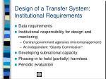 design of a transfer system institutional requirements