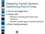designing transfer systems determining pool of funds