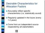 desirable characteristics for allocation factors