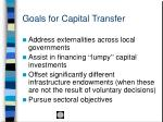 goals for capital transfer