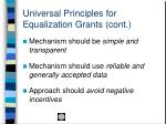 universal principles for equalization grants cont