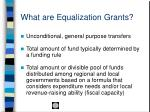 what are equalization grants