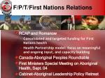 f p t first nations relations