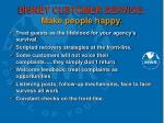disney customer service make people happy