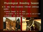 physiological breeding season