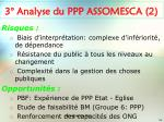 3 analyse du ppp assomesca 2