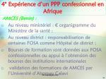 4 exp rience d un ppp confessionnel en afrique