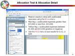 allocation test allocation detail18