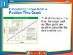 calculating slope from a position time graph