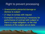 right to prevent processing