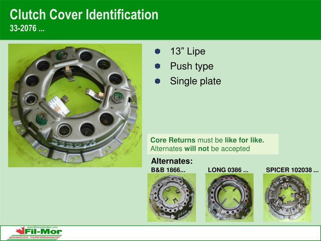 clutch cover identification 33 2076 l.