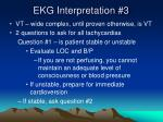 ekg interpretation 3