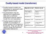 duality based model transformer