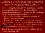 defining a complex concept conceptual analysis regan section 2 pp 3 4