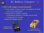 ac battery chargers 2