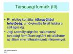 t rsas gi form k iii